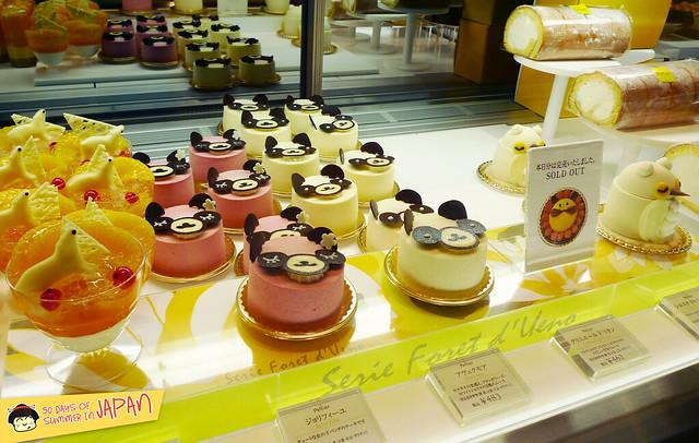 Panda cakes 3 - Ecute - JR Ueno Station