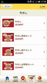 matsuyafoods10