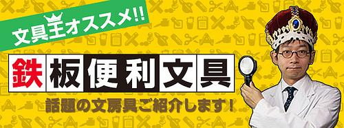 8月3日(土)・4日(日) イオン水戸内原店で実演販売やります!