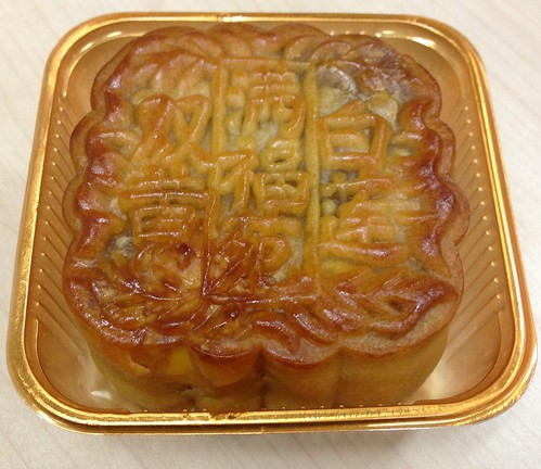 Man Fu Yuan's White Lotus & Double Egg Yolk Baked Mooncake