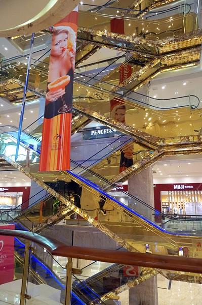 Chengdu - New Century Global Mall-019