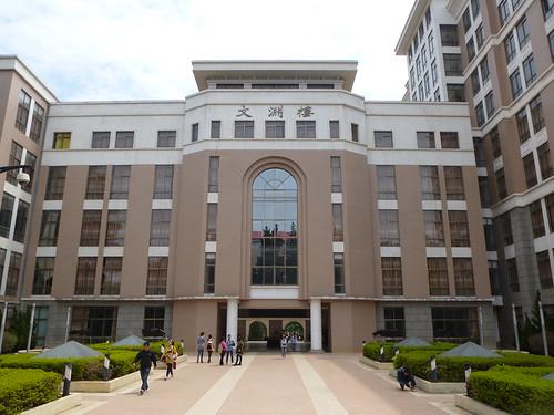 Yunnan13-Kunming-Nord-Université (1)