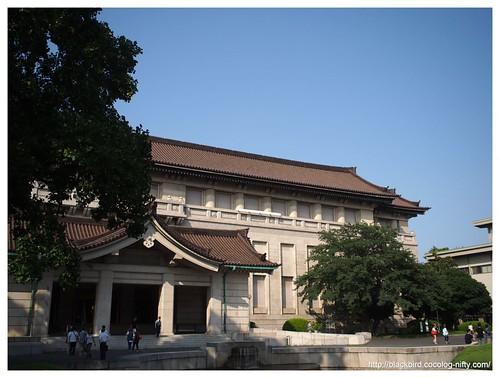Tokyo National Museum #06