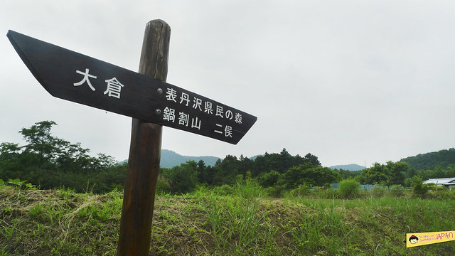 Hiking Mt. Nabewari - day trip from Tokyo - follow signs