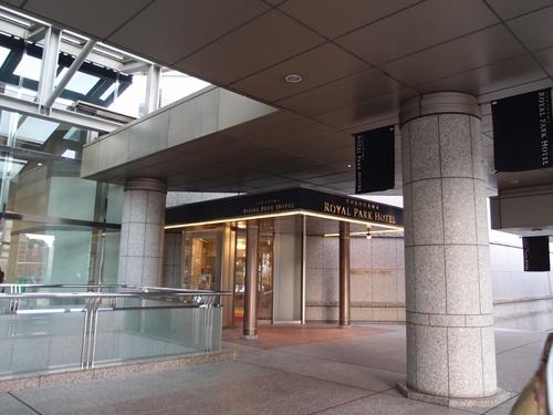 yokohamaroyalparkhotel021