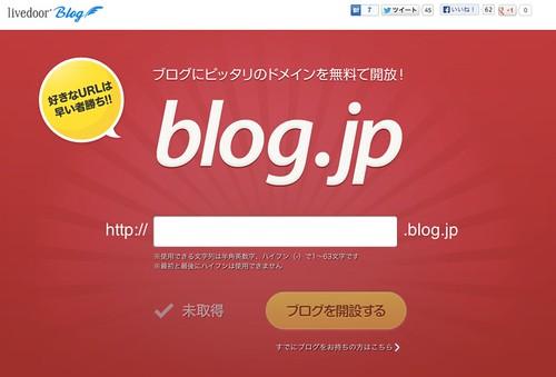 livedoor blog blog.jp