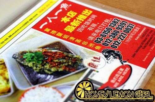 honeylemongirl_lanjie-001