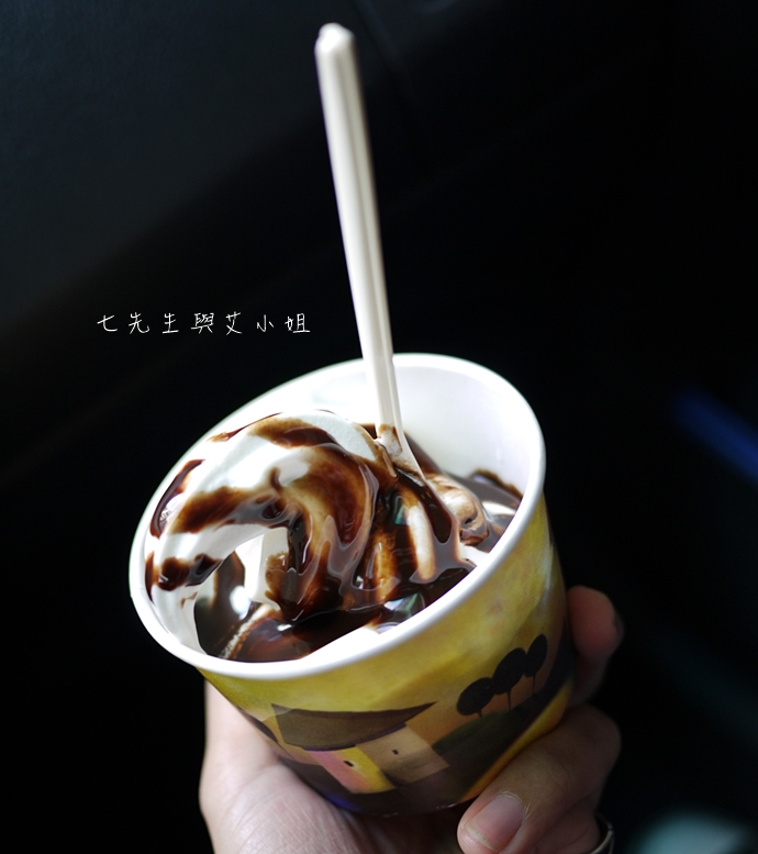 3 松青巧克力聖代霜淇淋