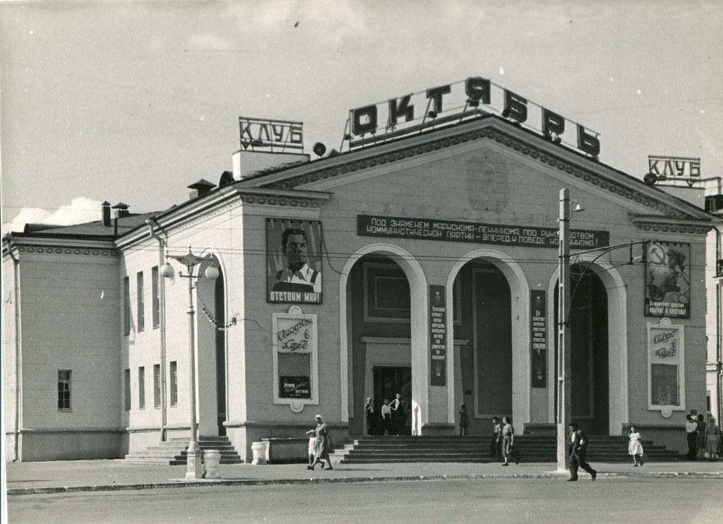 63_Клуб на Сталинабадской улице