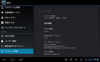 Screenshot_2013-11-10-09-34-35