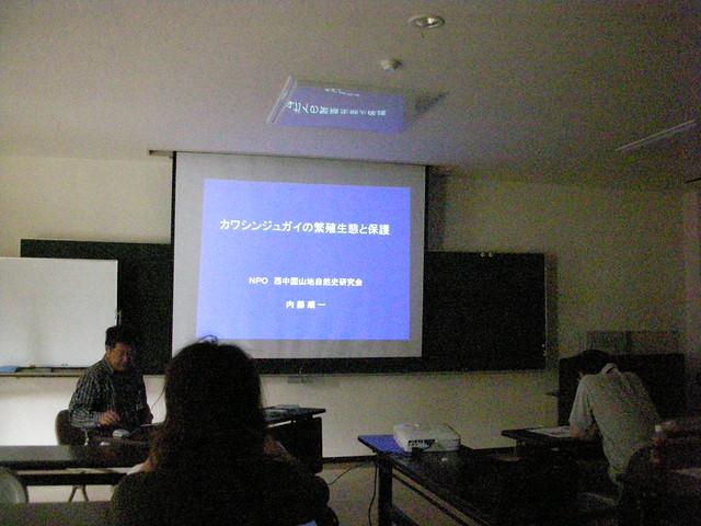 芸北文化ホールにて,講義の始まり.