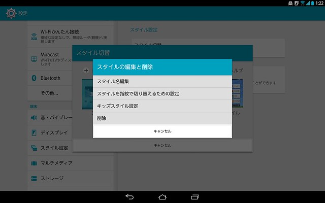 Screenshot_2014-01-11-01-22-05