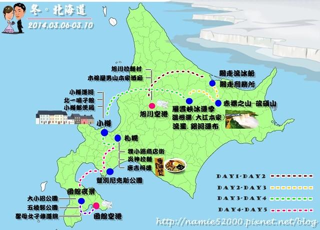 北海道地圖3