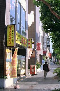 お食事処みかど / diner Mikado