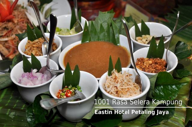 Eastin Hotel 17