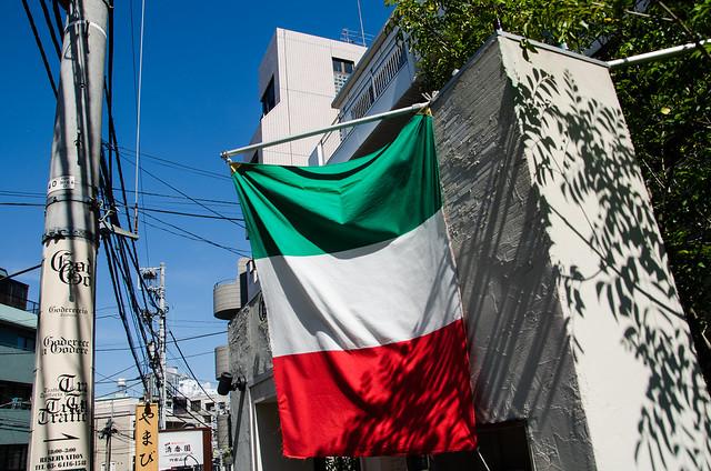 tokyo-daikanyama4511-67