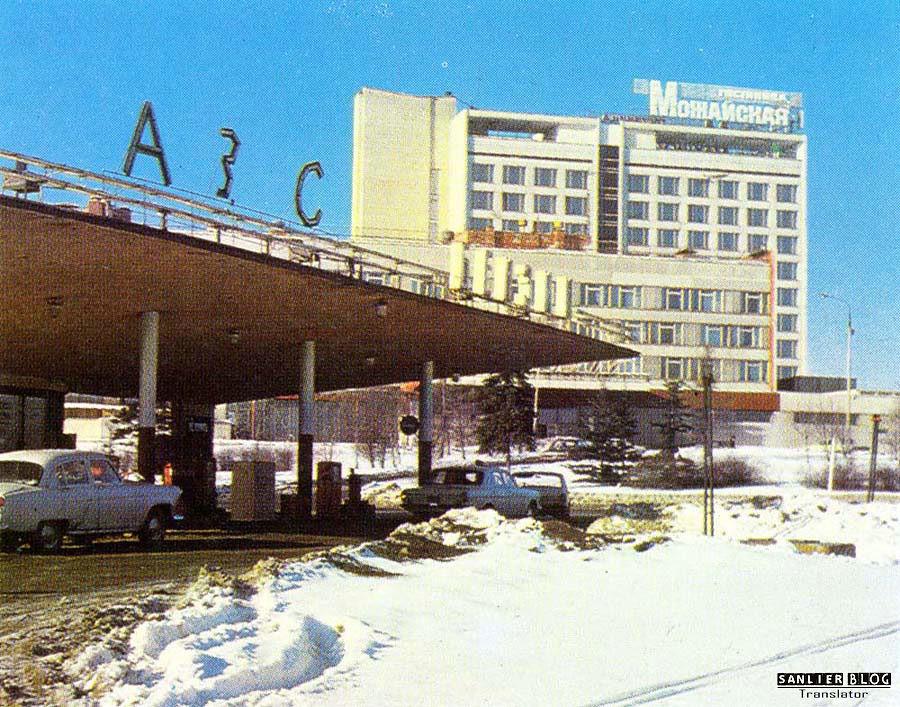 苏联的加油站12