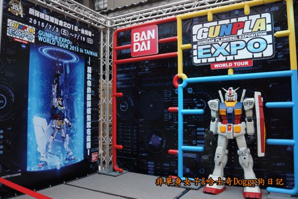 松山文創園區2015鋼彈模型博覽會35週年紀念活動09