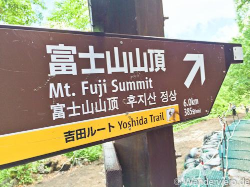 fuji_tour (11 von 85)