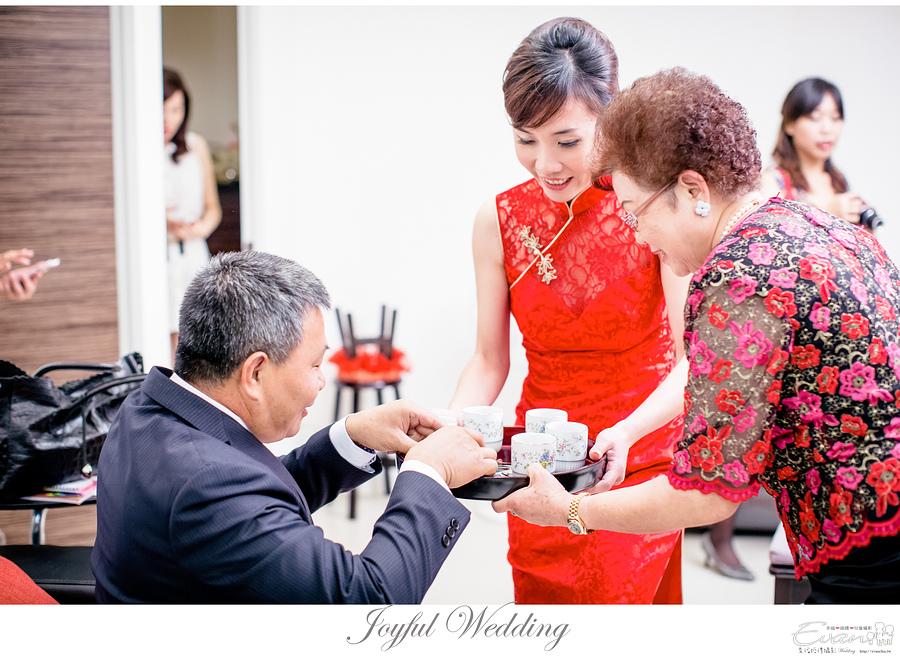Mason & Vivia 婚禮記錄 _00045