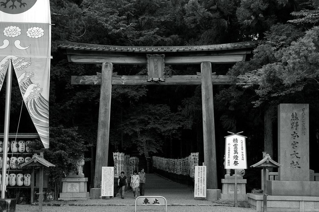 鳥居|熊野本宮大社