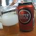 好喝的博客啤酒只剩兩瓶,今天一起解決!!