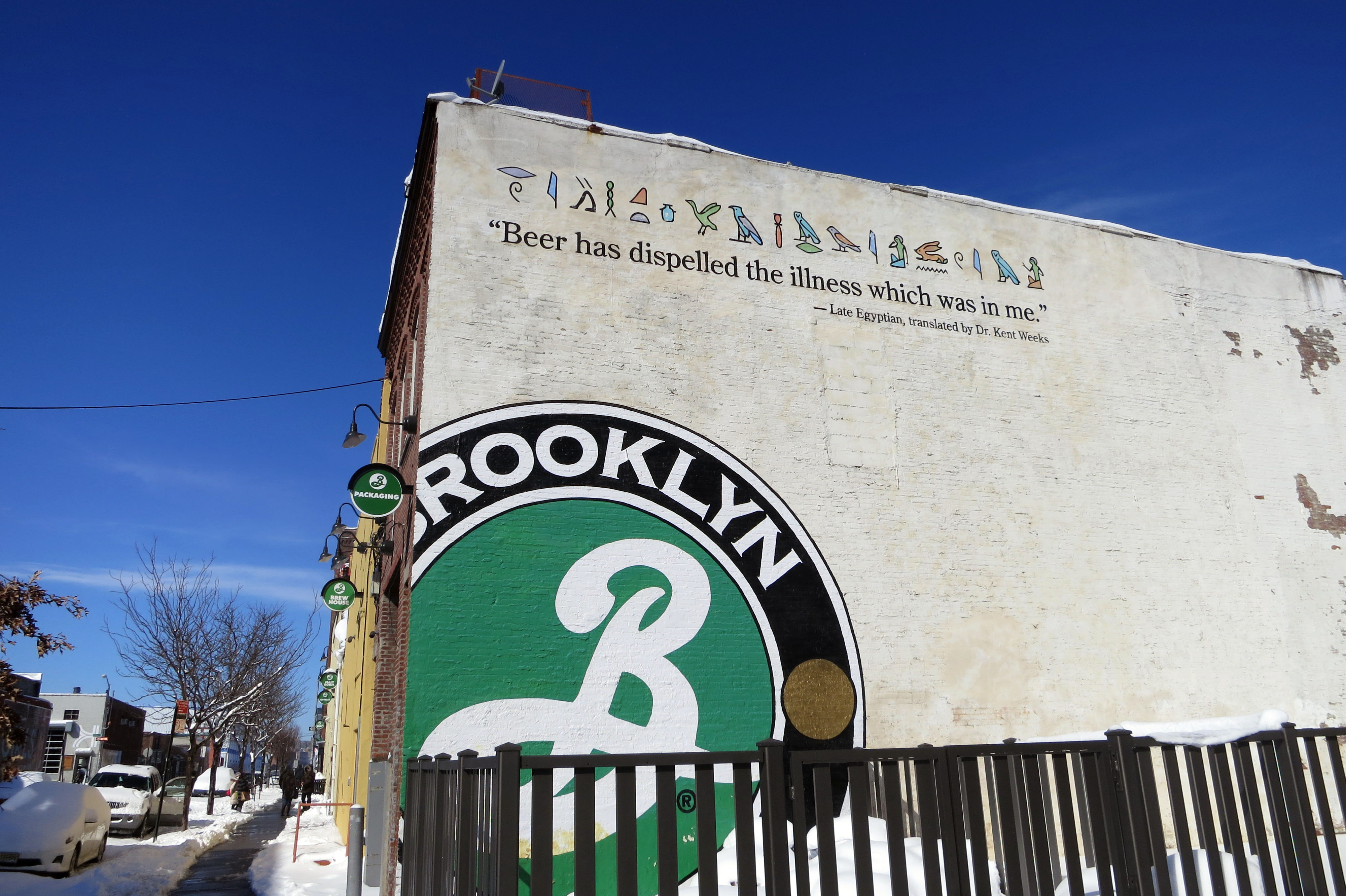 brooklyn brewery top 50 craft breweries