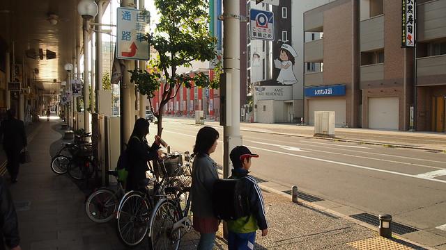 Aomori Street