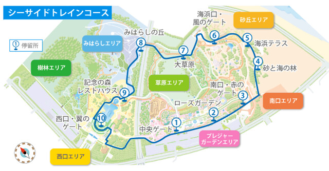 hitachi-park-map