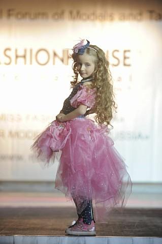 Fashion House International_284