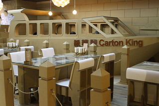 In fact, everything at Carton King was made out of cardboard or paper.