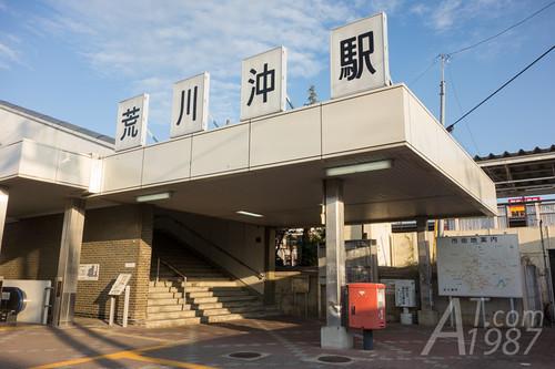 Japan Trip #2 - part 5