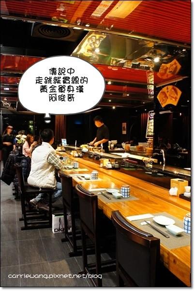 魚沒有煮 (8)