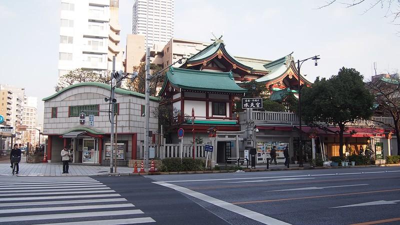 Tokyo Honeymoon 2013_day11_064