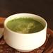 Matcha Latte Basho Cafe