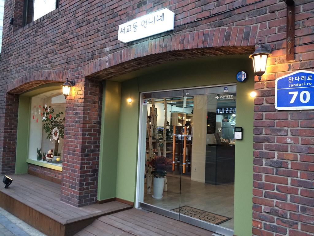 hongdae cafe