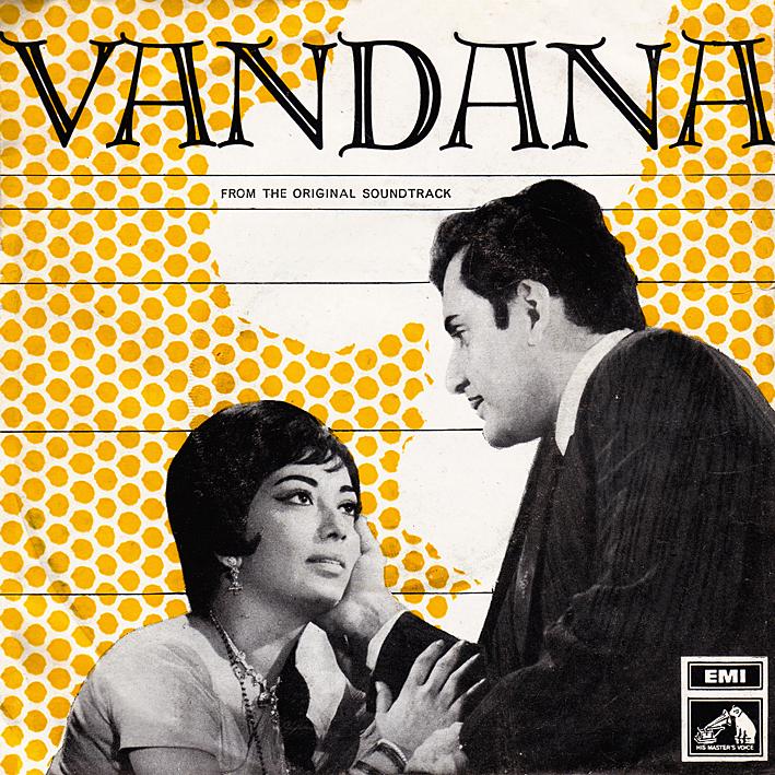 Aradhana – Vandana