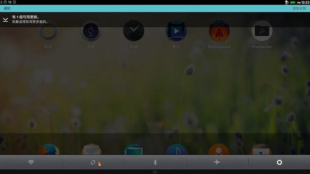 超迷你書本電腦 + Firefox OS ! APC Paper 超稀奇開箱分享~ @3C 達人廖阿輝