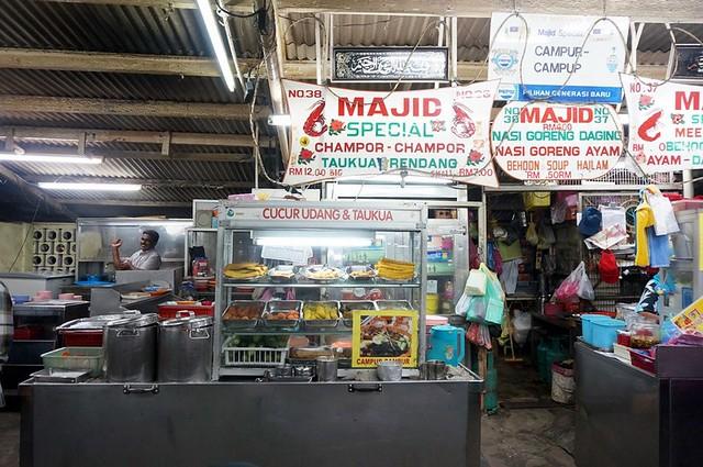 Padang Brown Medan Selera - halal penang-013