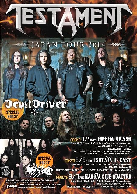 March 2014 Testament/ Devil Driver (Japan Tour 2014)