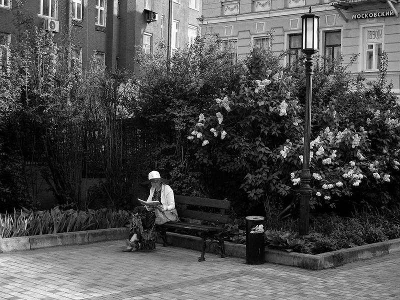 Moscow Walks #14