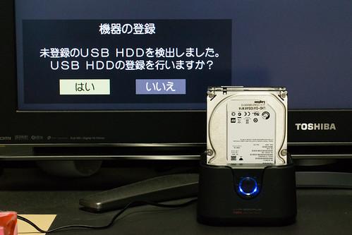LHR-2BDPU3_10