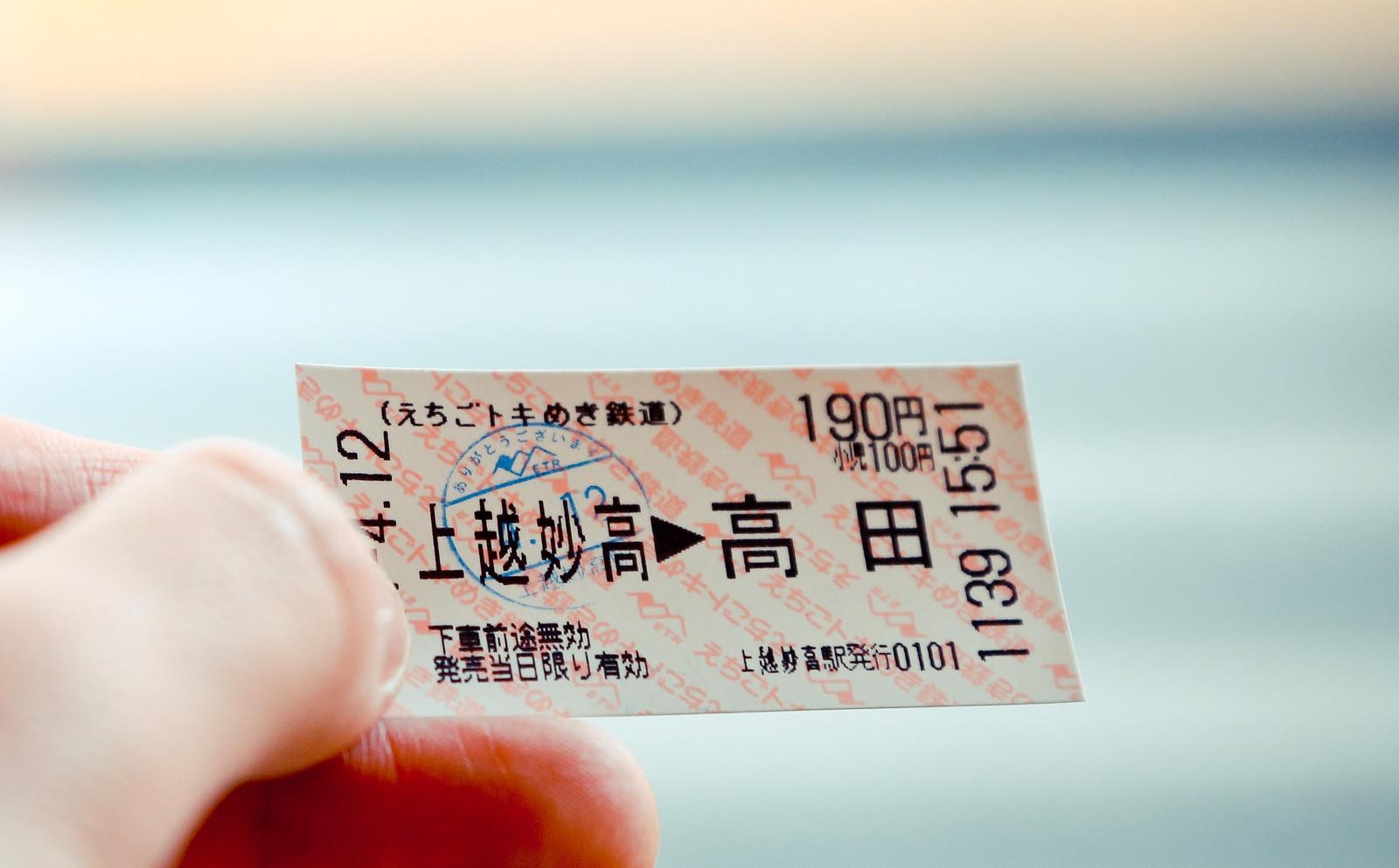 北陸新幹線 JR上越妙高駅