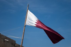 Katarska flaga