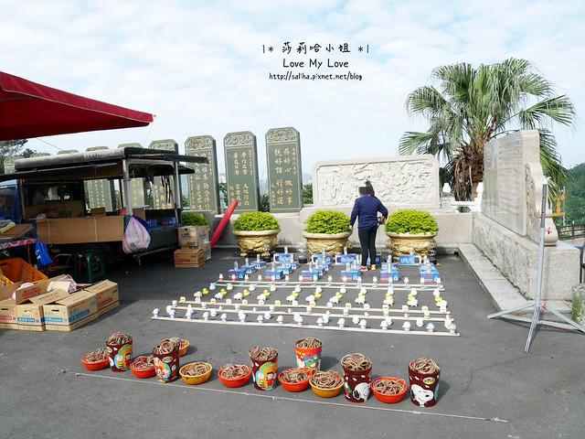 基隆景點一日遊中正公園大佛廣場 (12)