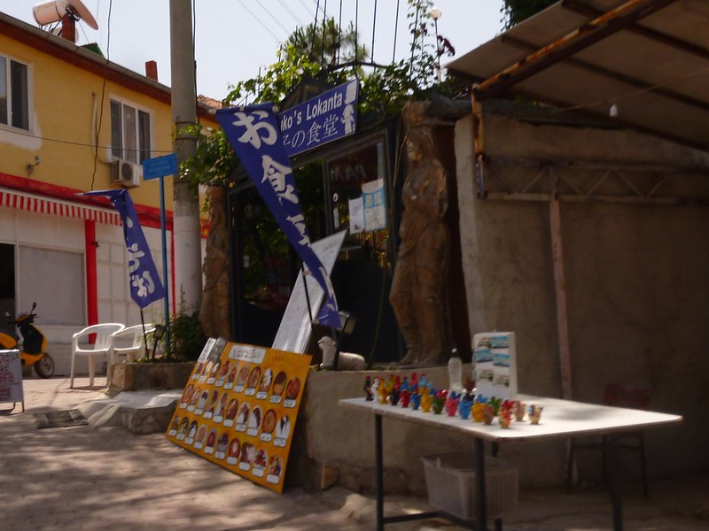 Lamuko's Lokanta in Pamukkale