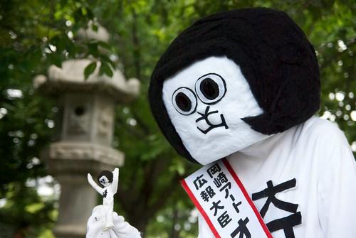 130616_Okazaemon02