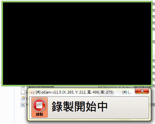 ilowkey.net-20130623020.png