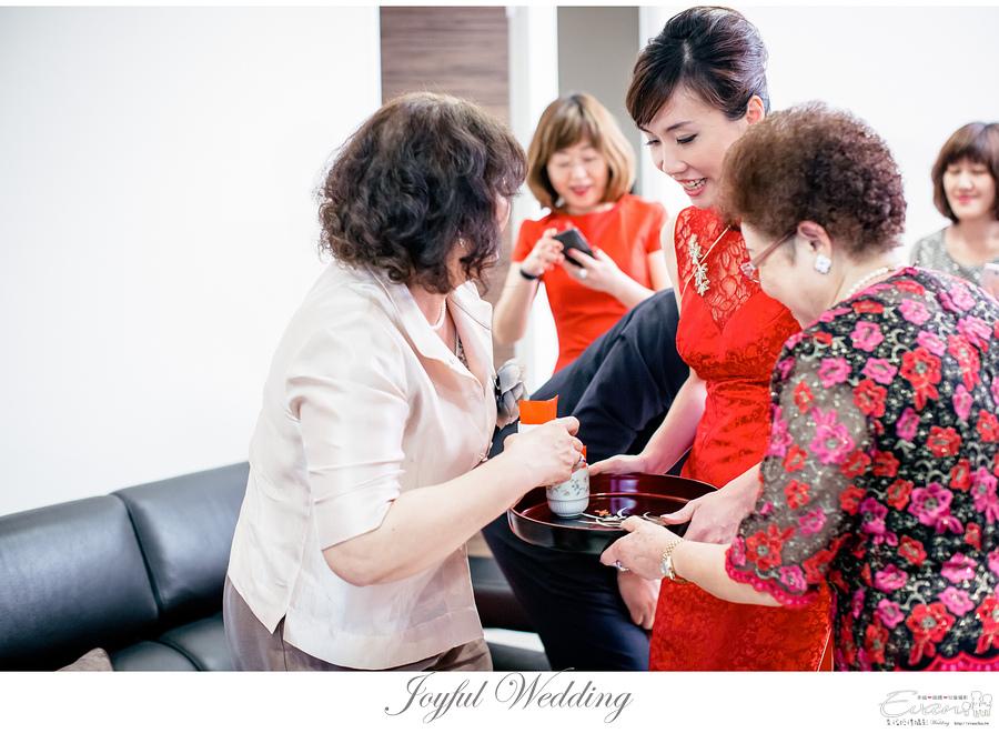 Mason & Vivia 婚禮記錄 _00058