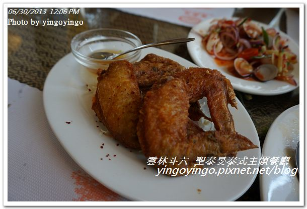 雲林斗六_聖泰旻泰式主題餐聽20130630_DSC04691